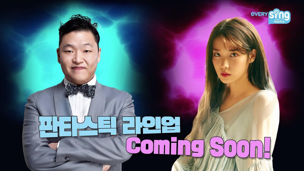 Watch: PSY Helps IU Celebrate Her Birthday With A Surprise On The Set Of Fantastic Duo 2