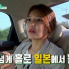 Sooyoung Recalls Japanese Debut Prior To Girls' Generation