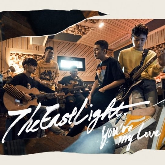Band The East Light Confesses Youre My Love In New Sweet Single