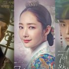 "Individual Character Posters Released For Main Cast Of Historical Drama ""Queen For 7 Days"""