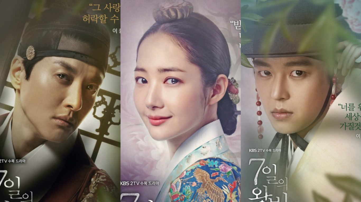 Individual Character Posters Released For Main Cast Of Historical Drama Queen For 7 Days