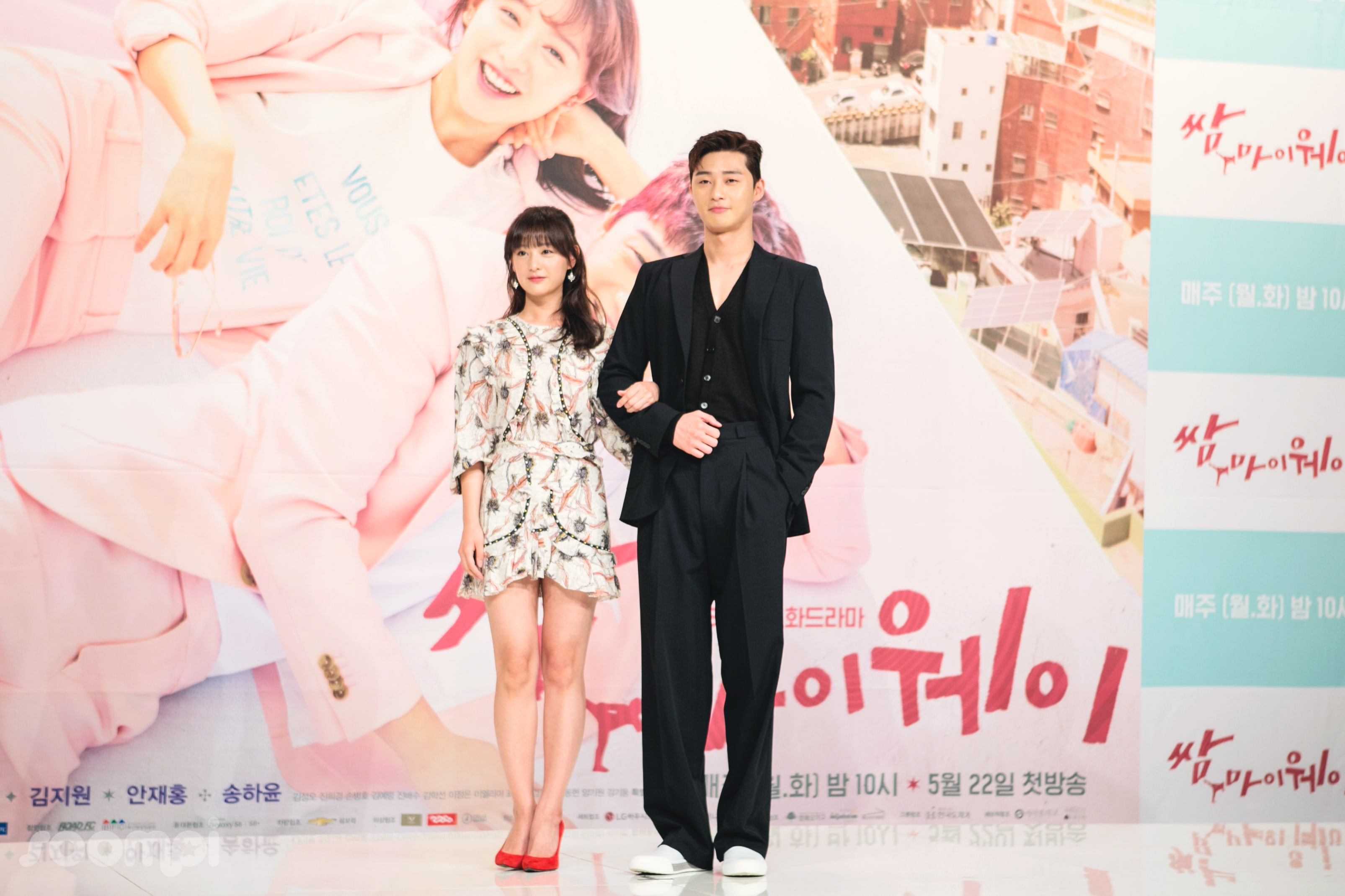 """Exclusive: Cast Of """"Fight My Way"""" Is Refreshing And Sincere For"""