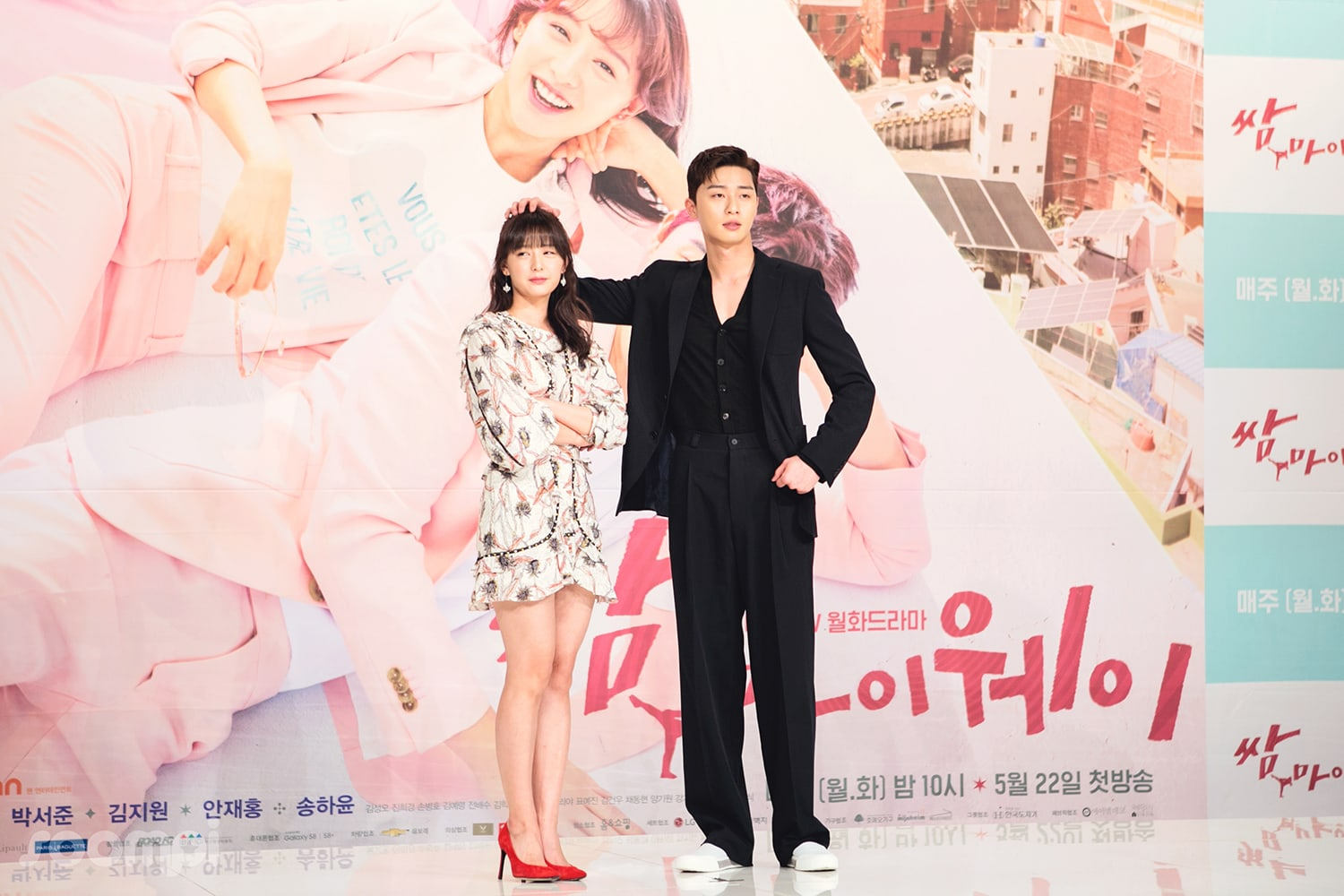 """Kim Ji Won Says Viewers Can Look Forward To Park Seo Joon's Toned Body In """"Fight My Way"""""""