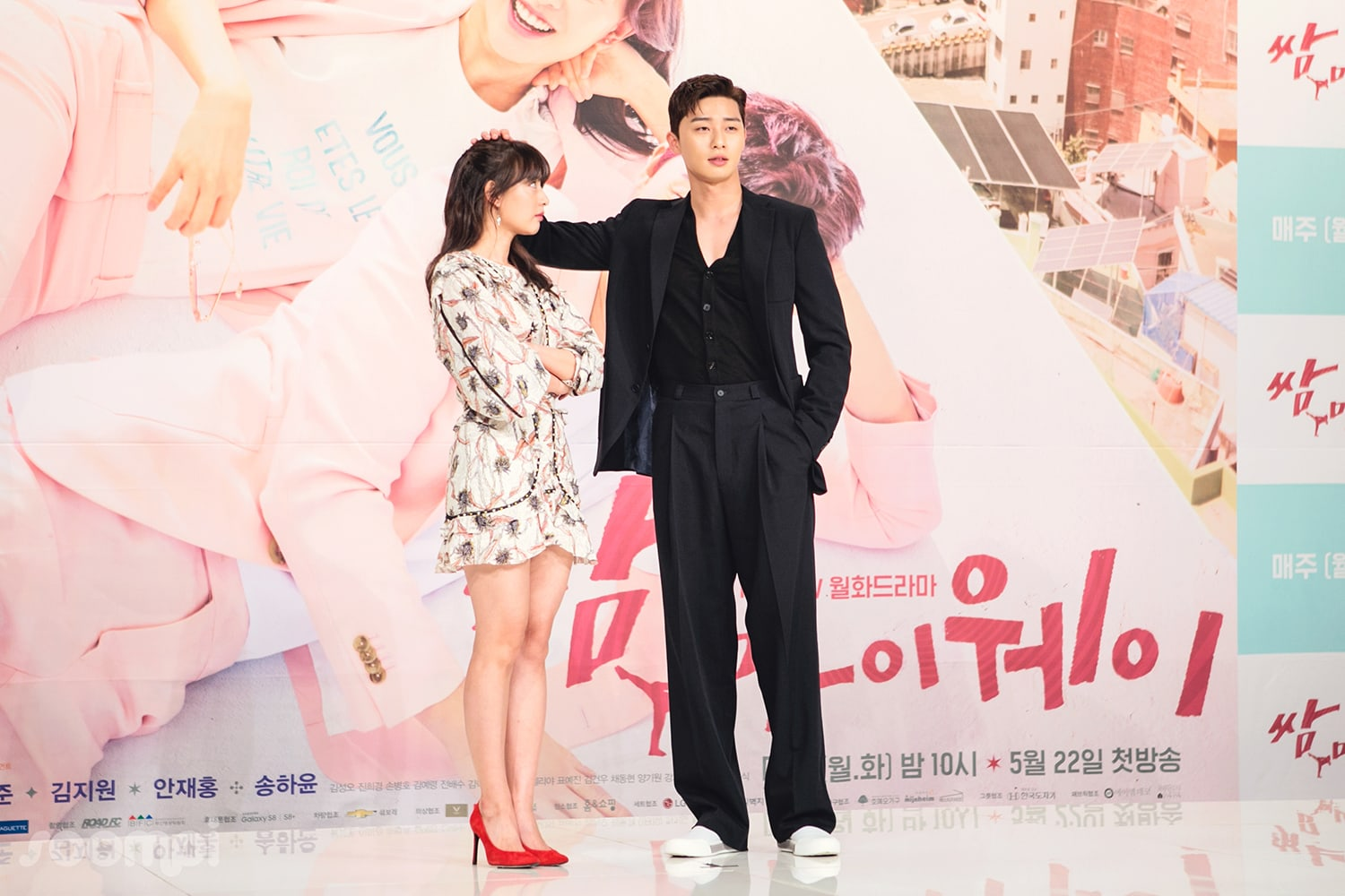 """Fight My Way"" Ratings Promises Get Crazier With Marriage Between The Stars On The Line"