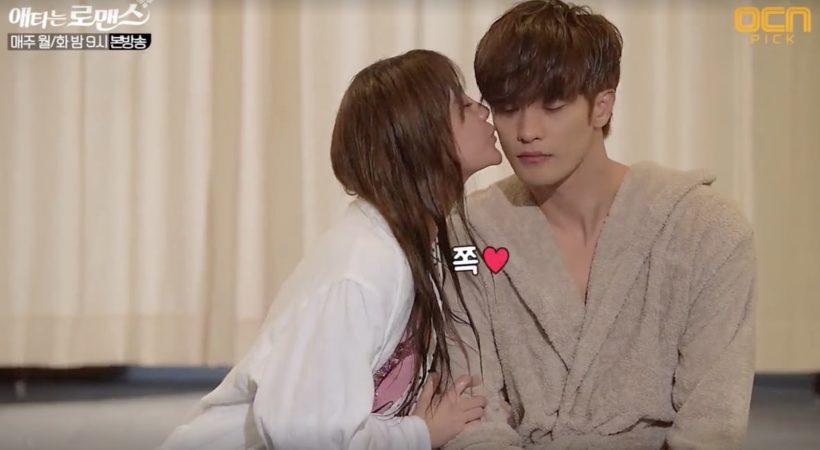 "Song Ji Eun And Sung Hoon Go On A Cute Pool Date In Stills For ""My Secret Romance"""
