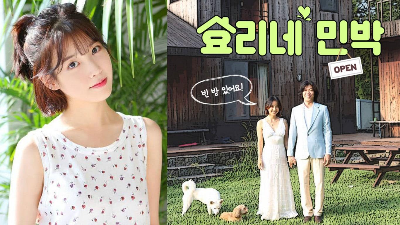 "IU To Help Lee Hyori Welcome Guests To Her Jeju Home In JTBC's ""Hyori's Homestay"""