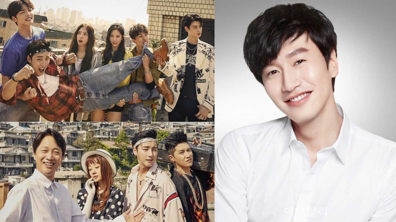 """Lee Kwang Soo To Make Special Appearance In KBS's """"Greatest One-Shot"""" At Cha Tae Hyun's Request"""