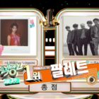 """Watch: IU Takes 10th Win For """"Palette"""" On """"Music Bank,"""" Performances by VIXX, TWICE, Roy Kim, EXO-CBX, And More"""