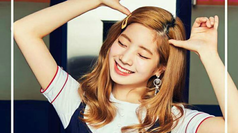 """TWICE's Dahyun To Fill In As Special MC For This Week's """"Inkigayo"""""""