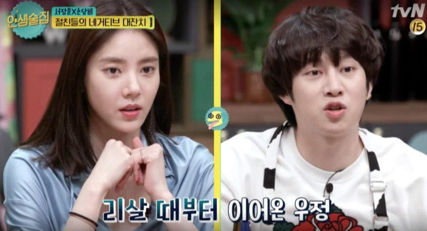 Kim Heechul Gets Called The Safest Man For Being Friends With Son Dam Bi For 14 Years