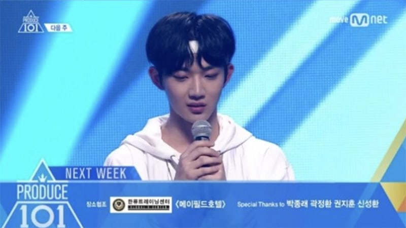 """Mnet Faces Criticism After Completely Editing Out Ahn Hyeong Seop's Apology In """"Produce 101 Season 2"""""""