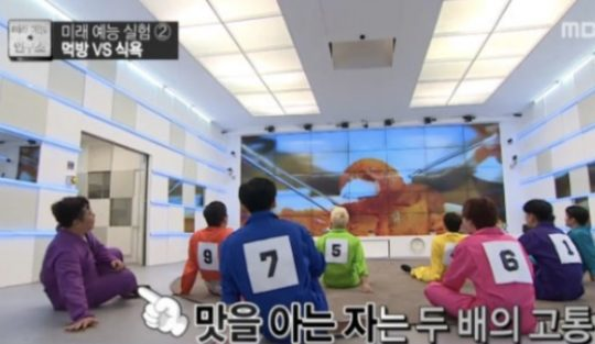 WINNERs Kim Jin Woo Gives Into Hunger And Fails Others On Infinite Challenge