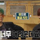 Watch: Song Mino and Kim Jin Woo Fight To Determine Who Is The Dumbest Of All In WINNER