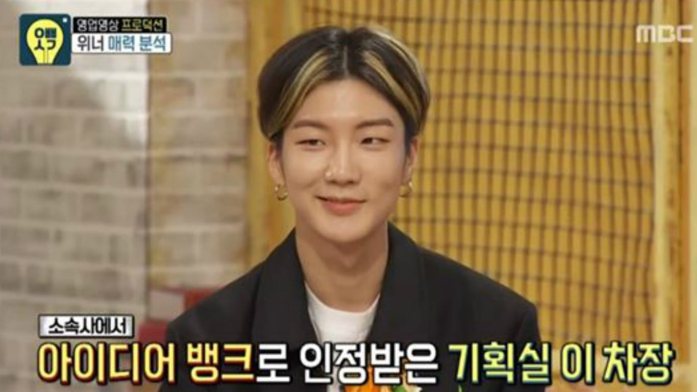 Lee Seung Hoon Reveals His Side Job Aside From Being A WINNER Member