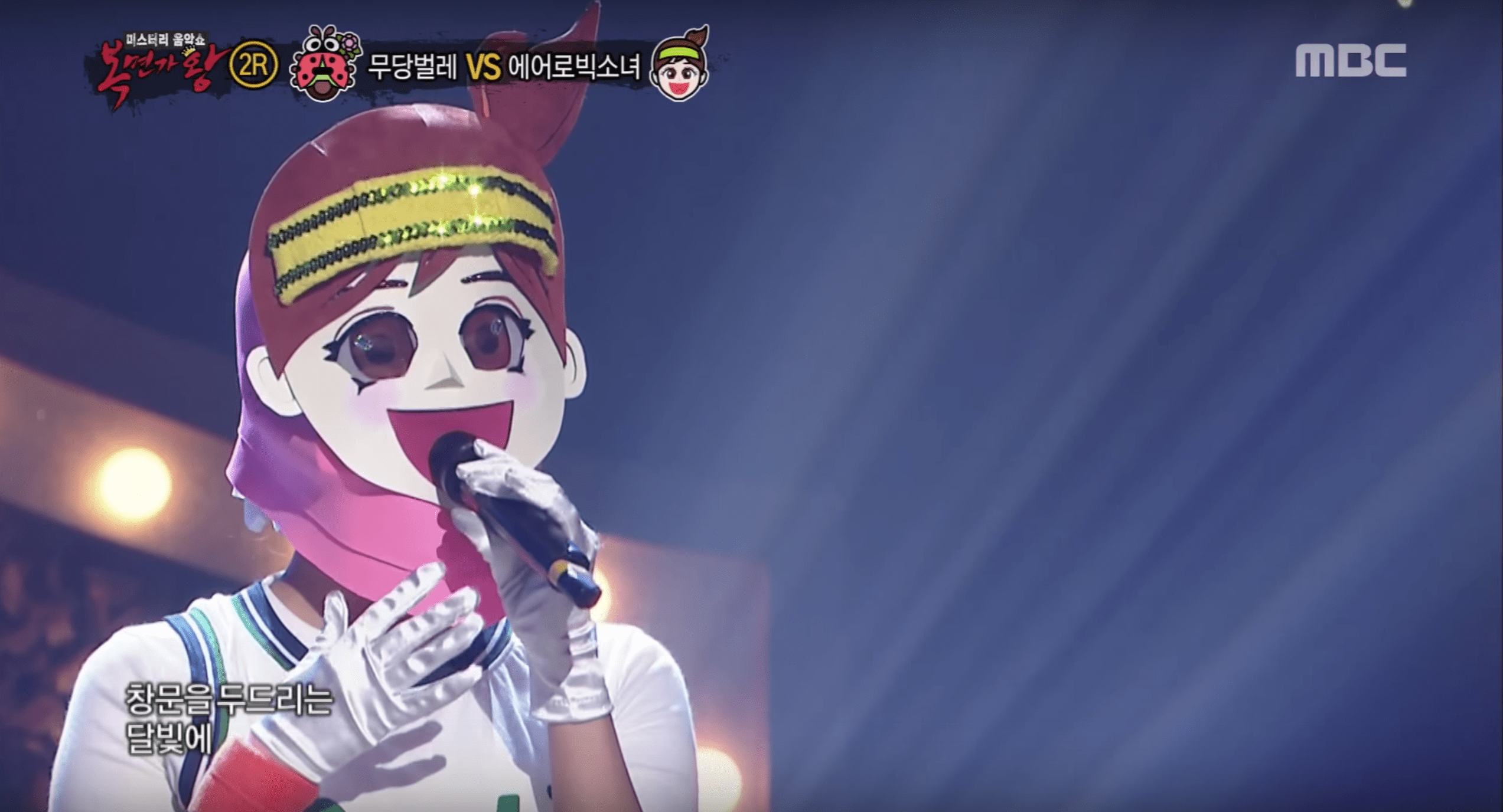 Member Of Girl Group Known For Their Vocals Revealed On King Of Masked Singer