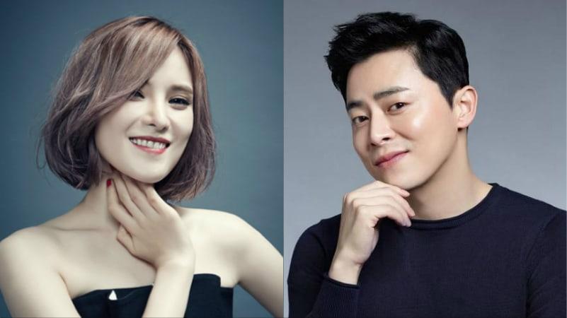 Gummy korean singer dating website