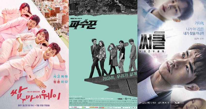 3 New Dramas Premiering Today: Fight My Way, Lookout, Circle