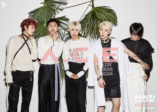 A.C.E Talks About Role Models, Idol Friends, And Future Aspirations At Debut Showcase