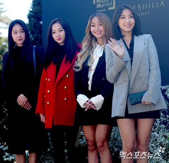 Breaking: SISTAR Confirms Disbandment