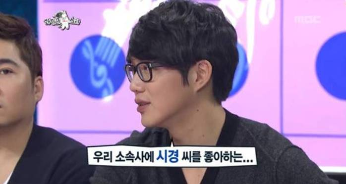 Sung Si Kyungs Story About Getting Asked Out By An SM Idol Resurfaces