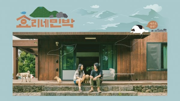 "JTBC Reveals New Posters For Lee Hyori's Upcoming Reality Show ""Hyori's Home Stay"""