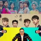 TWICE, VIXX, And PSY Rank High On Billboard's World Albums Chart