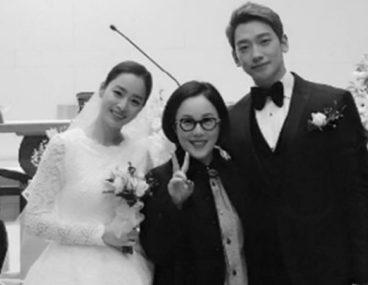 Kim Tae Hee Jung Saem Mool Rain