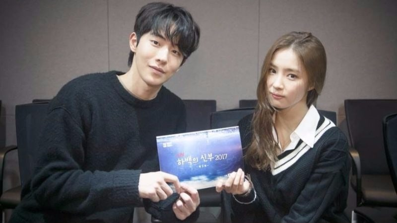 """""""Bride Of The Water God"""" Releases Photos Of First Script Reading"""