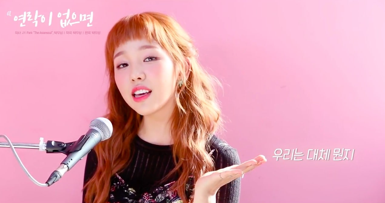 """Update: Baek A Yeon Sings Preview Of All Her New Tracks In """"Album Spoiler Live"""" Video"""