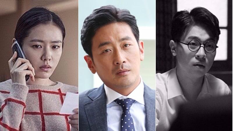 Winners of the 2017 Chunsa Film Art Awards