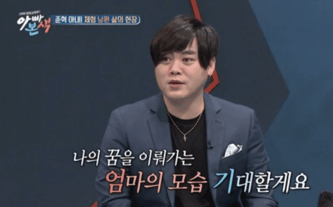 Moon Hee Jun Reveals How His Wife Is Dealing With Changes From Pregnancy
