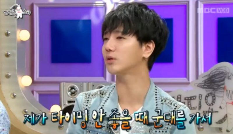 Super Juniors Yesung Gets Called The Icon Of Bad Luck