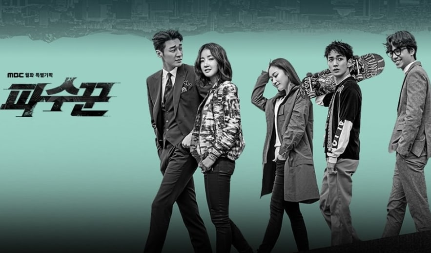 "First Impressions: ""Lookout"" Promises Action, Humor, And Thrills With Soon-To-Be Vigilante Crew"