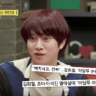 "Kim Heechul Jokes About Why He Really Hopes His ""Life Bar"" Co-Hosts Won't Have A Dating Scandal"
