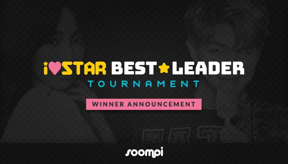 Announcing The Winners Of The iSTAR Best Leader Tournament