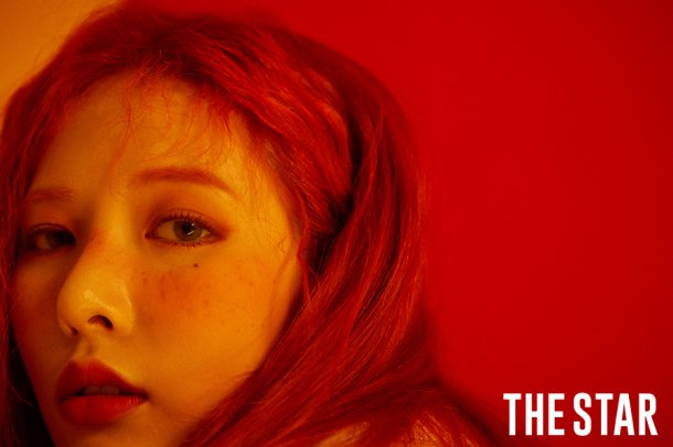 Hyuna Talks About Her Style When It Comes To Dating And What Being Famous Is Like