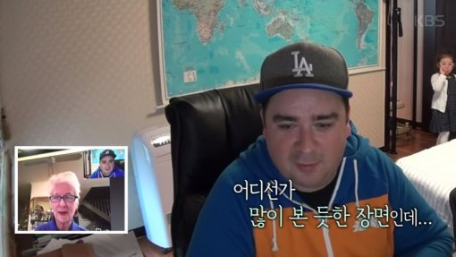 Kids From Viral BBC Interview To Appear With Sam Hammington On The Return of Superman