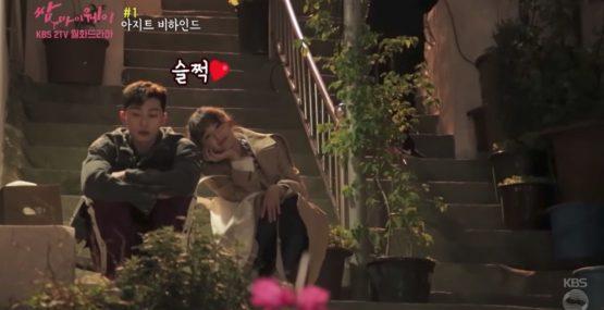 Fight My Way Park Seo Joon Kim Ji Won