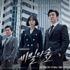"""tvN's New Drama """"Stranger"""" Reveals Charismatic Group And Individual Character Posters"""