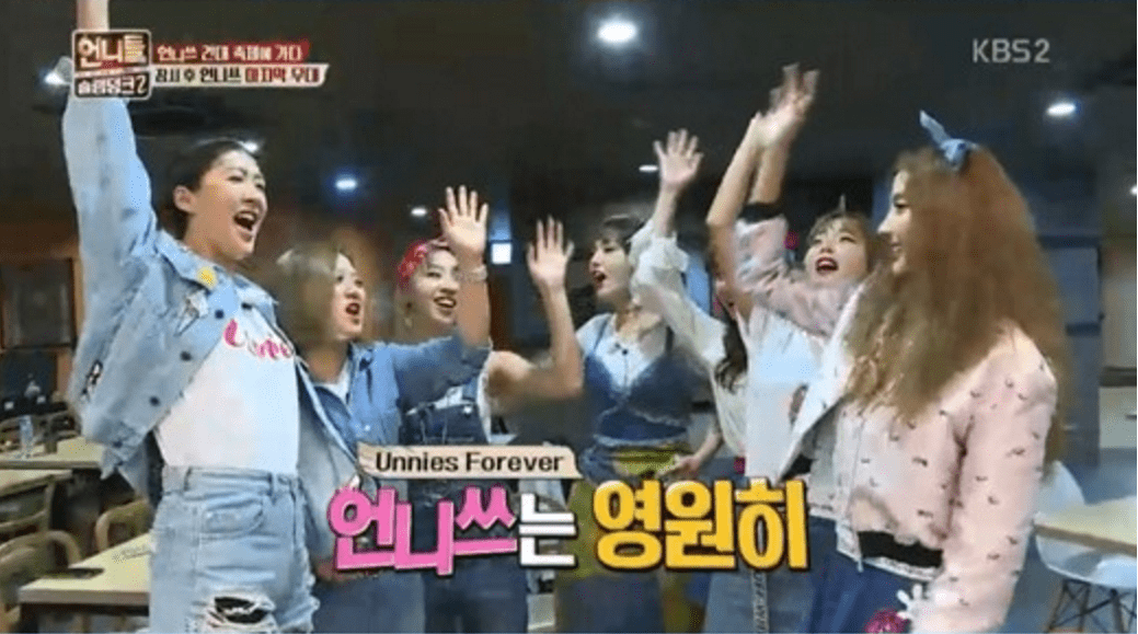 """Unnies From """"Sister's Slam Dunk Season 2"""" Put On Their Last Performance And Carry Out No. 1 Promise"""