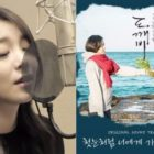"Ailee's ""Goblin"" OST Continues To Be A Chart King With Its Ongoing Streak On MelOn Chart"