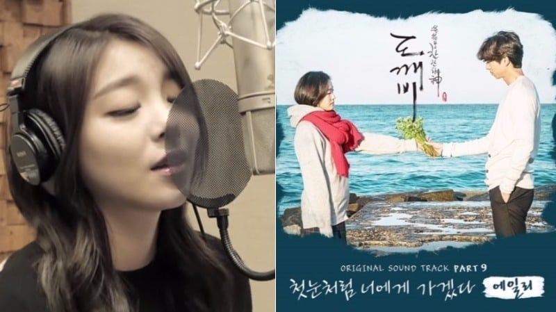 """Ailee's """"Goblin"""" OST Continues To Be A Chart King With Its Ongoing Streak On MelOn Chart"""