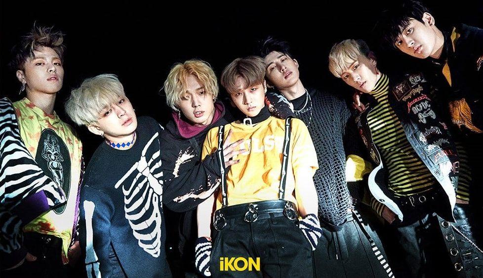 QUIZ: Can You Guess The iKON MV From A Single Screenshot?