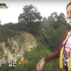 """UEE Bravely Faces Her Fear Of Heights On """"Law Of The Jungle"""""""