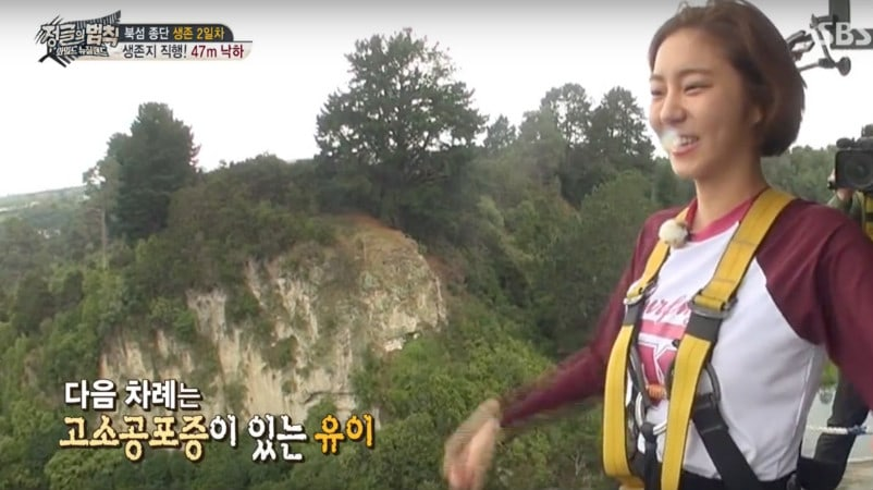 "UEE Bravely Faces Her Fear Of Heights On ""Law Of The Jungle"""