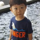 Daebak Finds A New Hiding Place In Adorable Photo