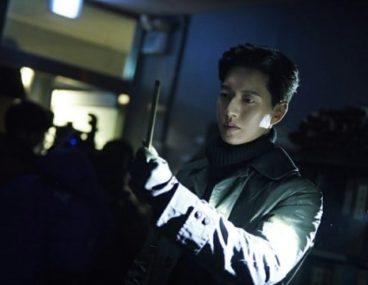 Park Hae Jin 6