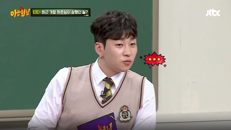 DinDin Talks About His Sister Being Mistaken To Be His Girlfriend