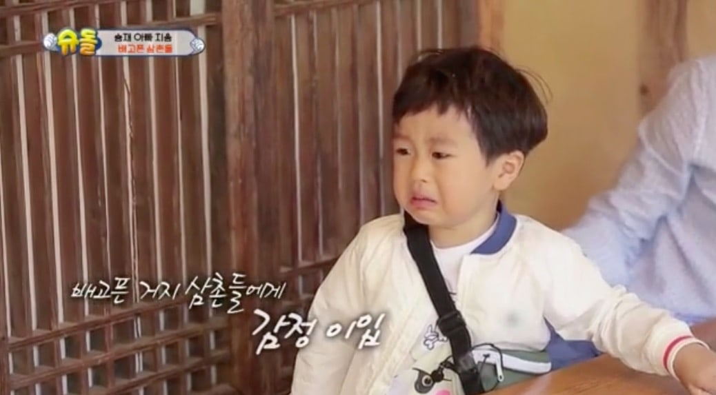 Seungjae Shows His Angelic Innocence When He Sees Actors In Beggar Costume