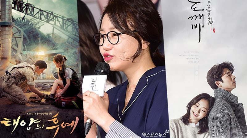 """Goblin"" and ""Descendants Of The Sun"" Screenwriter Kim Eun Sook In Beginning Stages Of New Drama"
